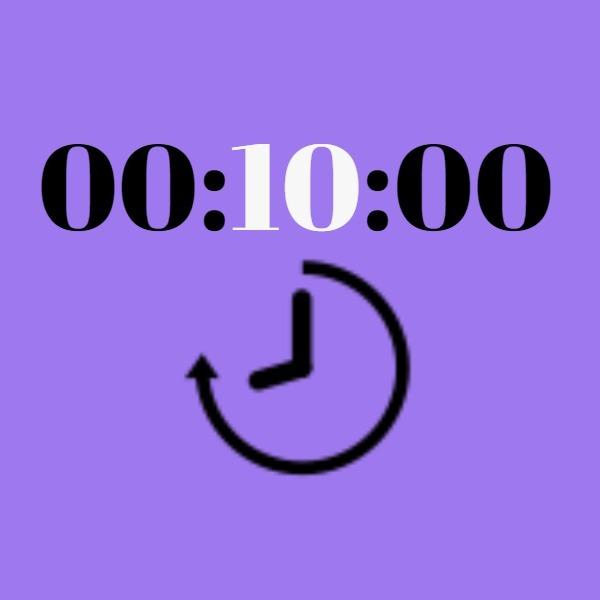 Таймер на 10 хвилин